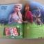 DK Disney Frozen : The Essential Guide หนังสือปกแข็ง ดิสนีย์โฟรสเซน ฉบับแนะนำเรื่องราว thumbnail 9