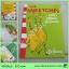 Dr. Seuss : The Sneetches And Other Stories หนังสือนิทาน ดร.ซูสส์ ปกอ่อนเล่มกลาง thumbnail 10