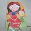 Reading with Phonics : Snow White หนังสือหัดอ่านภาษาอังกฤษด้วยโฟนิกส์ สโนว์ไวท์ thumbnail 2