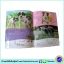 Learn To Write - Wipe Clean Workbook : Pets : Miles Kelly หนังสือเขียนลบได้ ฝึกกล้ามเนื้อมัดเล็ก สัตว์เลี้ยง thumbnail 3