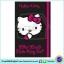 What Would Hello Kitty Do ? เฮลโลคิตตี้จะทำอะไร ? thumbnail 1