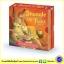 Little Tiger Press : 4 Books Gift Collection : Snuggle Up Tight หนังสือนิทานชุดอ้อมกอดอุ่น 4 เล่ม thumbnail 2