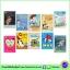 Bob Graham 's Little Library Collection - 10 Picture Storybooks for Developing Readers เซตหนังสือภาพเซตหัดอ่าน thumbnail 3