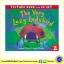The Very Lazy Ladybird - Picture Book ad CD Set หนังสือนิทานพร้อมซีดีประกอบ เต่าทองจอมขี้เกียจ Jack Tickle thumbnail 1