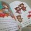 Reading with Phonics : Goldilocks and the Three Bears หน้งสือหัดอ่านภาษาอังกฤษด้วยโฟนิกส์ โกลดิลอคและหมีสามตัว thumbnail 6