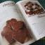 Chocolate Sensations Cook Book : หนังสือทำขนมชอกโกแลต thumbnail 7