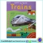 Learn To Write - Wipe Clean Workbook : Trains : Miles Kelly หนังสือเขียนลบได้ ฝึกกล้ามเนื้อมัดเล็ก รถไฟ thumbnail 1