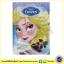 Disney Princess : Frozen Storybook : Elsa Anna นิทานปกแข็งบุนิ่ม เจ้าหญิง ดิสนีย์ เอลซ่า อันนา โฟรสเซ่น thumbnail 1