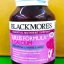 Blackmores 9 Plus Formula + calcium 60 เม็ด thumbnail 1