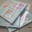 Princess and Angle Story : 2 Storybooks in a Slipcase นิทานเจ้าหญิงและเทวดา 2 เล่มพร้อมกล่อง thumbnail 4
