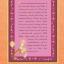 Disney Princess Chapter Book : Belle : Beauty and the Beast เจ้าหญิงดิสนีย์ เบลล่า โฉมงามกับเจ้าชายอสูร thumbnail 3
