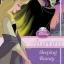 Disney Princess Chapter Book : Aurora เจ้าหญิงดิสนีย์ ออโรร่า หนังสือนิทานแบ่งเป็นบท thumbnail 2