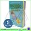 Francesca Simon : Horrid Henry : 5 Brilliant Books Boxset เซตหนังสือ 5 เล่ม ฮอริด เฮนรี่ thumbnail 1
