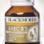 Blackmores EXEC B 60 เม็ด thumbnail 1