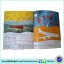 Learn To Write - Wipe Clean Workbook : Planes : Miles Kelly หนังสือเขียนลบได้ ฝึกกล้ามเนื้อมัดเล็ก เครื่องบิน thumbnail 3