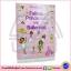 Dressing up : Fairies, Princesses and Ballerinars แต่งตัวตุ๊กตา : นางฟ้า เจ้าหญิง และนักบัลเล่ thumbnail 1