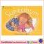 Franklin Watts WonderWise Informative Book : Super Mum หนังสือชุดมหัศจรรย์ความรู้ thumbnail 1
