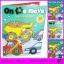 On The Move : Press Out and Make Sticker Activities หนังสือกิจกรรมสิ่งเคลื่นที่ เกม สติีกเกอร์ และโมเดลกระดาษ thumbnail 1