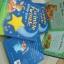 Baby Board Book : Twinkle Twinkle Little Star บอร์ดบุ๊คส์ ดาวน้อยระยิบระยับ ปกบุผ้านิ่มเป็นรูปดาว thumbnail 3