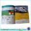 Learn To Write - Wipe Clean Workbook : Trains : Miles Kelly หนังสือเขียนลบได้ ฝึกกล้ามเนื้อมัดเล็ก รถไฟ thumbnail 3