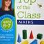DK : Carol Vorderman : Top of the Class: Key Stage 1 : 5 Workbooks Collection Set : Age 6-7 เซตแบบฝึกหัด KS1 thumbnail 3