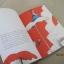 Dr. Seuss : Scrambled Eggs Super ! หนังสือนิทาน ดร.ซูสส์ ปกอ่อนเล่มกลาง thumbnail 7