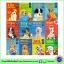 MacMillan : Jenny Dale's Puppy Tales : 12 Books Collection เซตหนังสือของเจนนี่เดล น้องหมาน่ารัก 12 เล่ม thumbnail 2