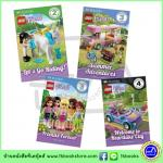 LEGO Friends : DK Reader Collection of 4 ฺbooks เซตหนังสืออ่านซีรีย์ เลโก้เฟรนด์ 4 เล่ม