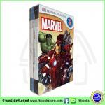 DK Readers Collection : Marvel Super Heroes 10 ฺbooks เซตหนังสืออ่านซีรีย์ ซุปเปอร์ฮีโร่ มาร์เวล 10 เล่ม