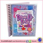 Play and Learn : Funhouse - Dress Up Dolls หนังสือกิจกรรมแต่งตัวตุ๊กตา พร้อมชิ้นแม่เหล็กและกระดาน