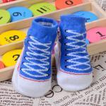 ถุงเท้า สีฟ้าเข้ม