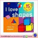 Jumbo Lift the Flaps Board Book : I Love Shapes บอร์ดบุ๊คส์เปิดปิดขนาดจัมโบ้ ฉันรักรูปทรงต่างๆ