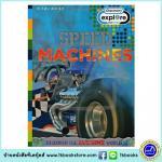Discovery : Speed Machines หนังสือชุดเปิดโลก เครืองยนต์วิ่งฉิว