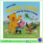 Learn First Words and Phonics With Neddy Teddy And His Friends by Gill Davies หนังสือนิทานโฟนิคส์ หมีน้อยเนดดี้