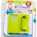 กล่องกันบีบนม สีเขียว