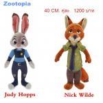 ตุ๊กตา zootopia judy hopps & nick wild 40CM.