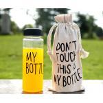 ขวดน้ำ My Bottle + ถุงผ้า