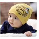 หมวกเด็ก สีเหลือง