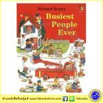 Richard Scarry 's Busiest People Ever หนังสือภาพของริชาร์ด สการ์รี ผู้คนที่วุ่นวายสุดๆ