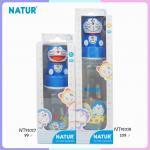 ขวดนม Natur สไมล์ Doraemon ขนาด 8 OZ