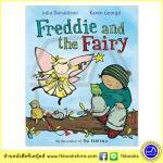 Julia Donaldson & Karen George : Freddie and the Fairy นิทานของจูเลีย ผู้แต่งเรื่อง The Gruffalo