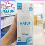 ขวดนม Uhappy Natur ขนาด 8 OZ ทรงปากกว้าง