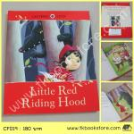 Ladybird Classic Tales : Little Red Riding Hood นิทานเลดี้เบิร์ด หนูน้อยหมวกแดง