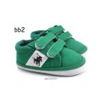 รองเท้าเด็ก Size 3