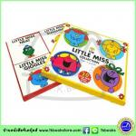 Roger Hargreaves : The Little Miss Collection - 20 Books เซตหนังสือลิตเติ้ลมิส (Mr. Men & Little Miss) พร้อมกล่อง