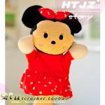 ตุ๊กตาหุ่นมือ Minnie Mouse
