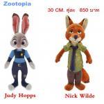 ตุ๊กตา zootopia judy hopps & nick wild 30 CM.