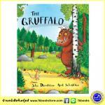 Julia Donaldson & Axel Scheffler : The Gruffalo นิทานของจูเลีย กรัฟฟาโล นิทานรางวัล