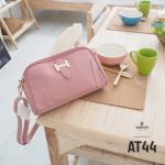 กระเป๋าสะพาย รุ่น AT44 - Pink