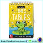 Times Tables - Flip Flap Fun with Wipe Clean Flash Card Stand : สูตรคูณ กระดานกระดาษพลิกได้ กระดาษเขียนแล้วลบได้